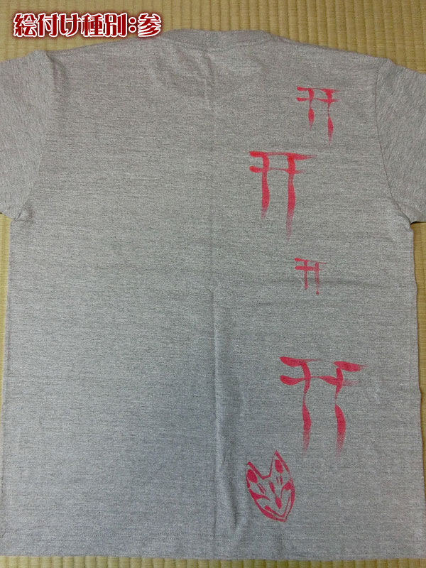 茫屋Tシャツ『狐火参り』