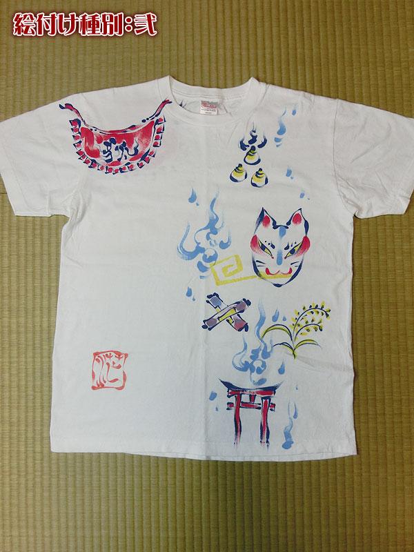 茫屋Tシャツ『狐のお道具』