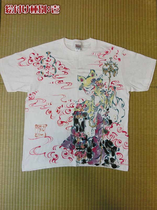 茫屋Tシャツ『白蔵主』