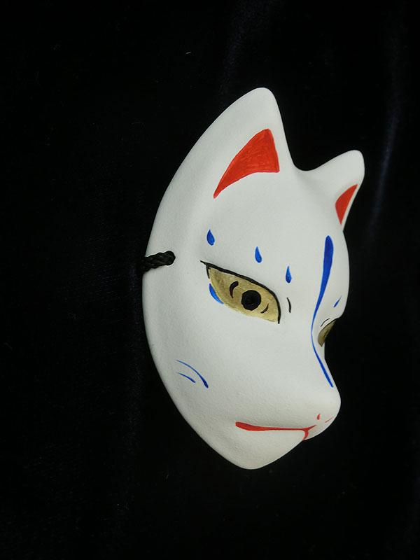 絵本狐堂:ミニ子狐面(青)