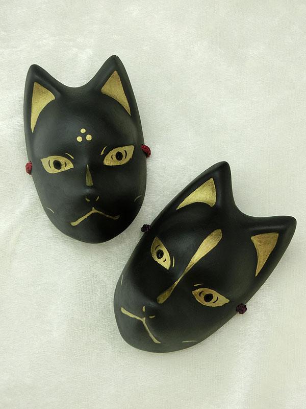 絵本狐堂:ミニ子狐面(大黒)