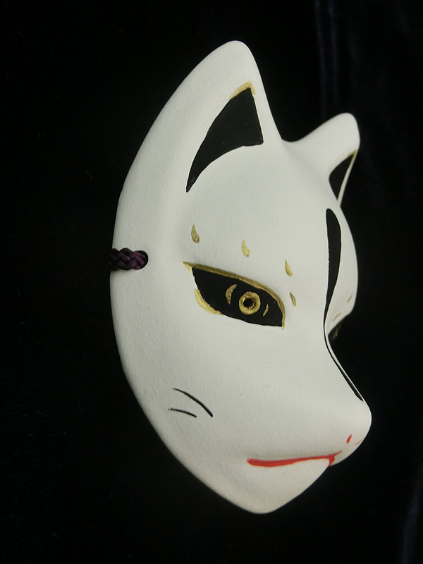 絵本狐堂:ミニ子狐面(黒)
