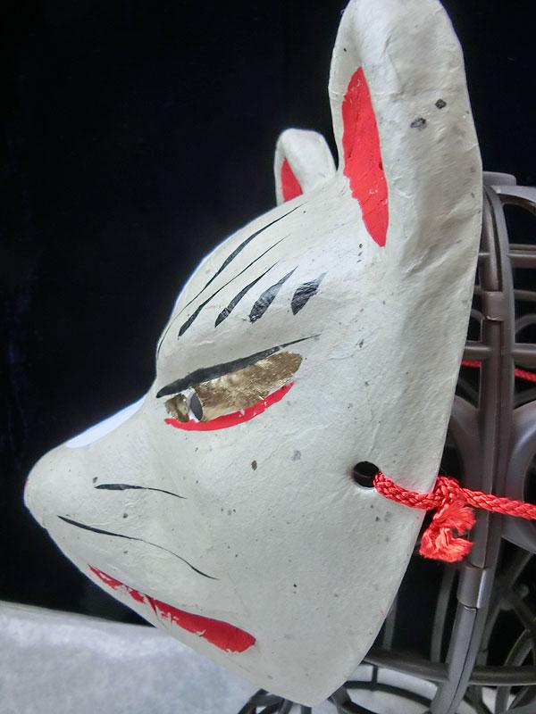 京都きつね面・茶|子狐