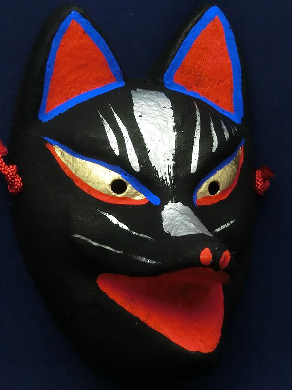 京都きつね面・黒|口開け