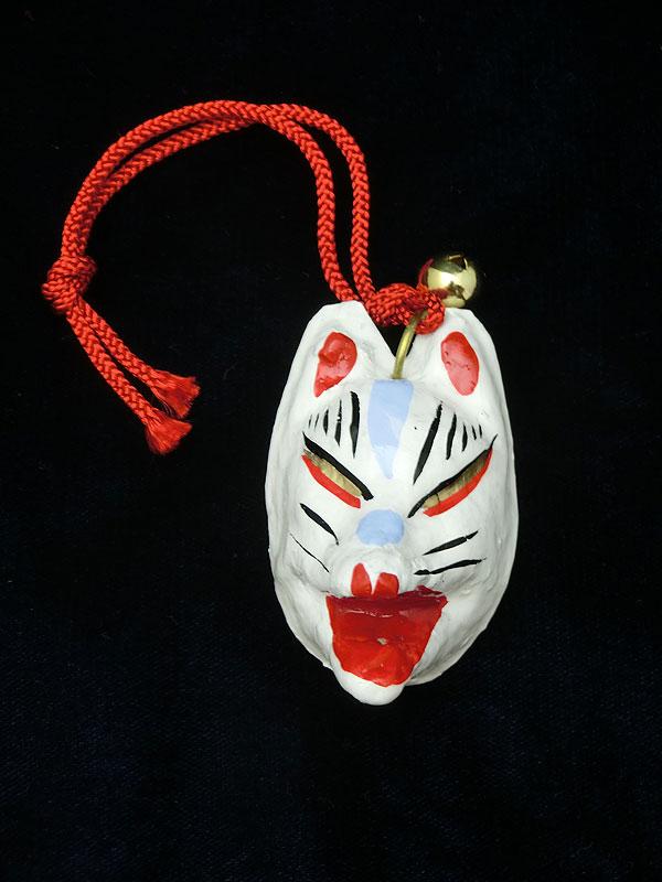 京都きつね・腰下げ|白狐