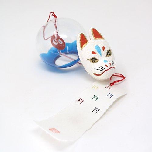 風鈴福々面 (狐)