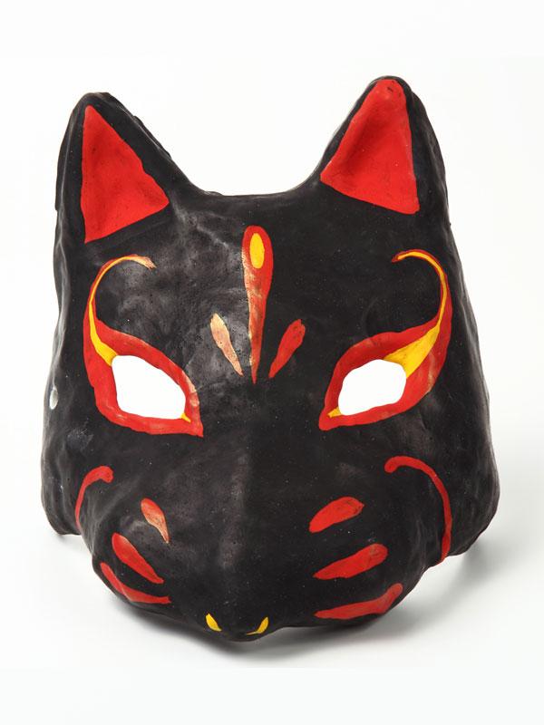 半狐面 黒