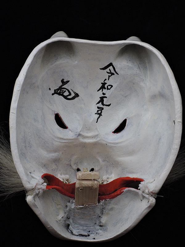 柿田勝郎面工房:石見神楽面 小狐