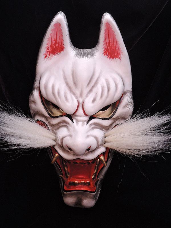 悪狐(小・咥え有)