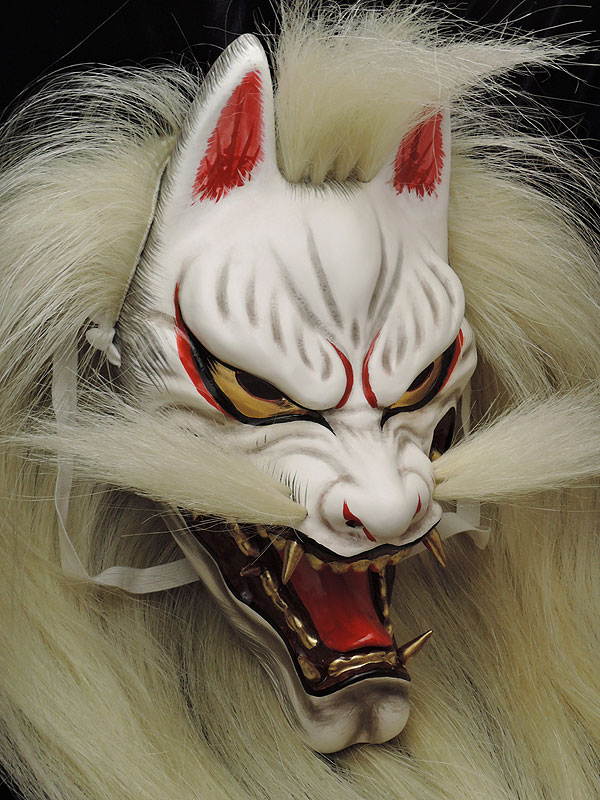 悪狐(カツラ有)