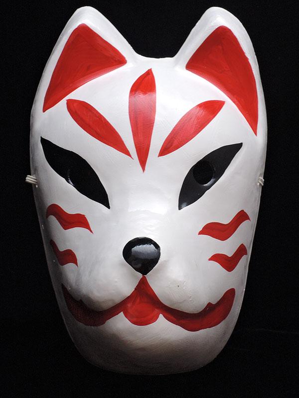 カサマヤ物産:狐面(赤化粧)