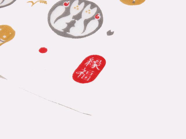 縁福タオル「稲荷狐」