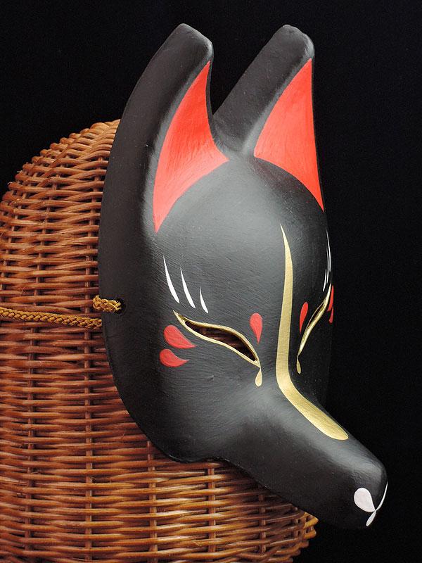 半狐面「夜黒」