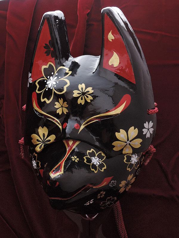 半狐面「桜」