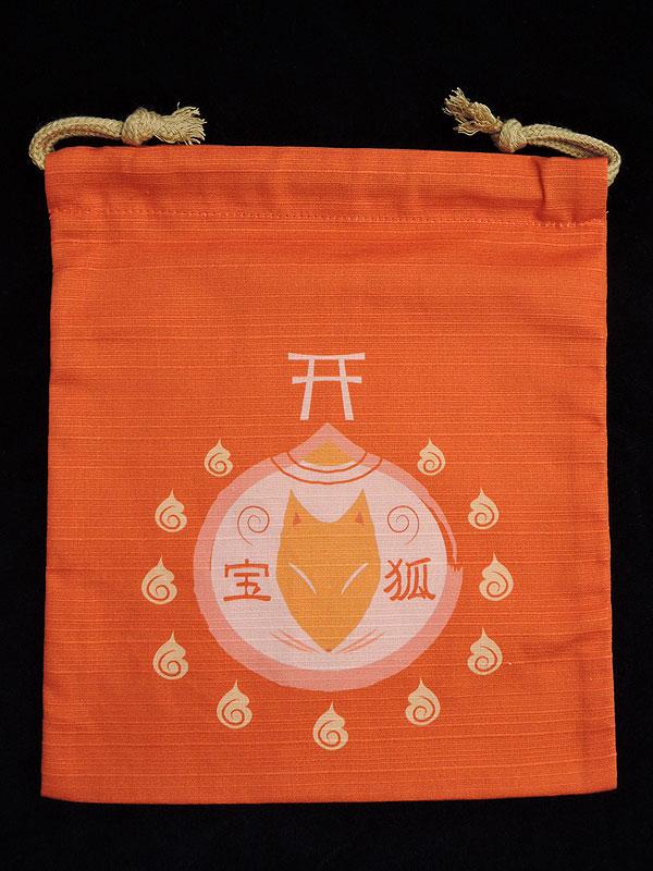 狐巾着「宝狐」(中)