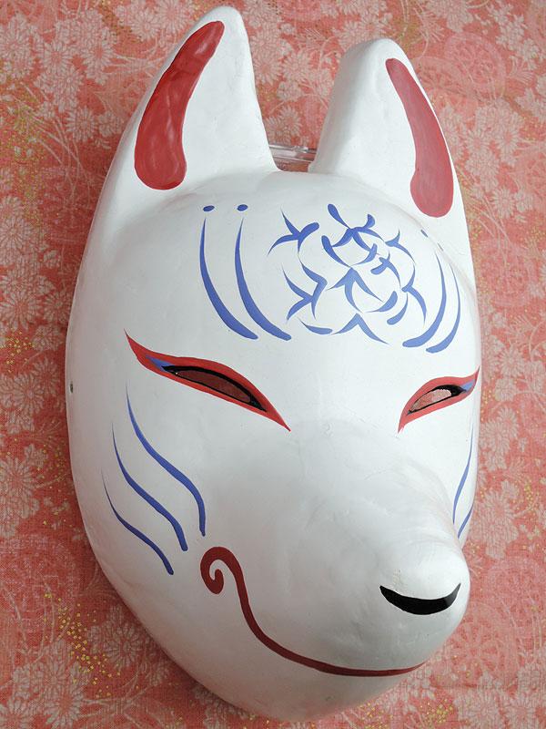 狐面堂:狐面「額彼岸花」