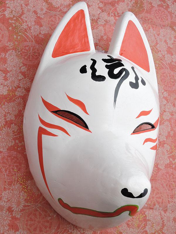 狐面堂:狐面「朱(あや)」