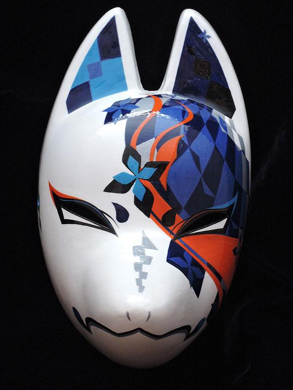 狐面「染流紋 青藍」