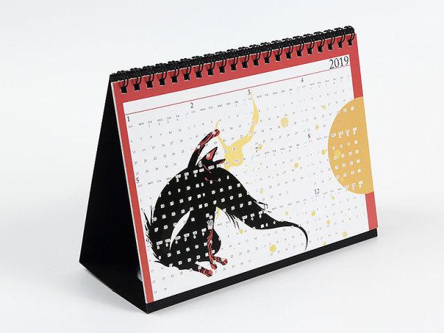 2019狐卓上カレンダー