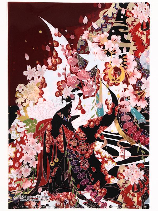 クリアファイル「桜と狐」