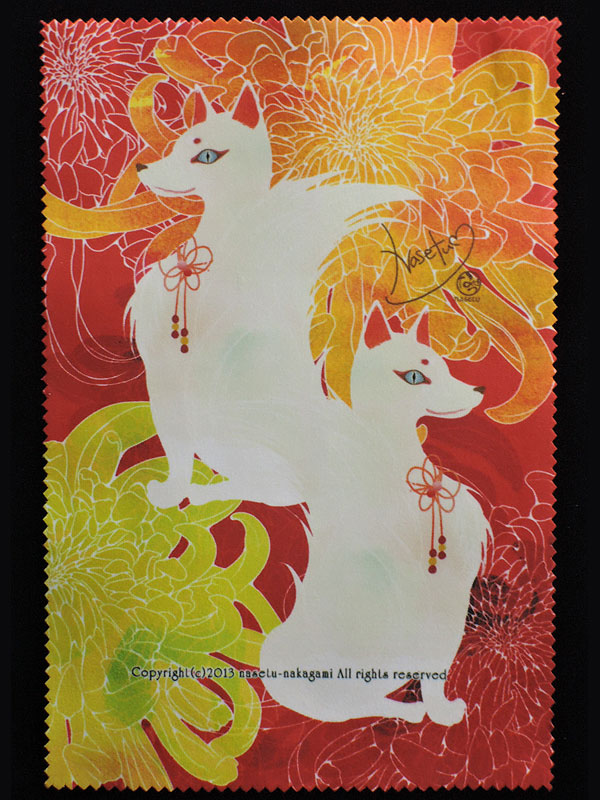 ファイバークロス「狐と菊」