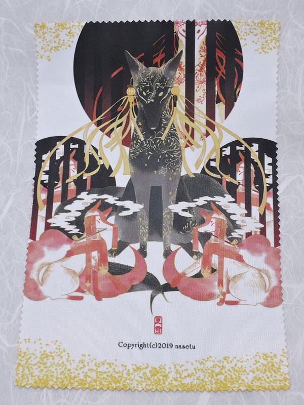 めがねふき「格子狐 黒狐」