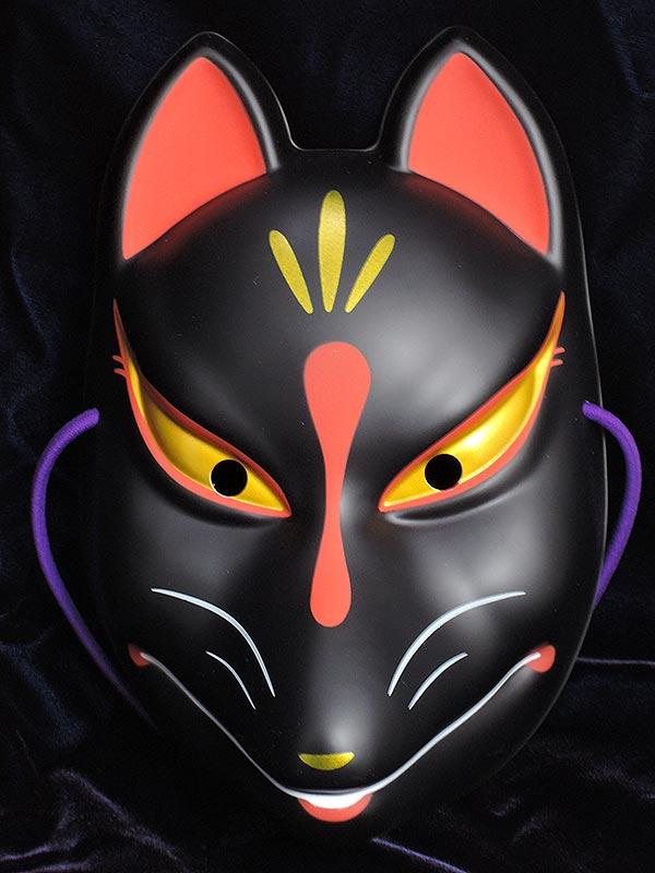 狐面 黒狐