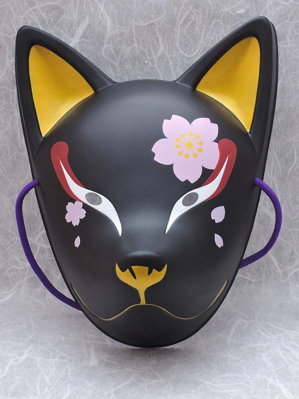おまつりらんど:天狐面(夜桜)