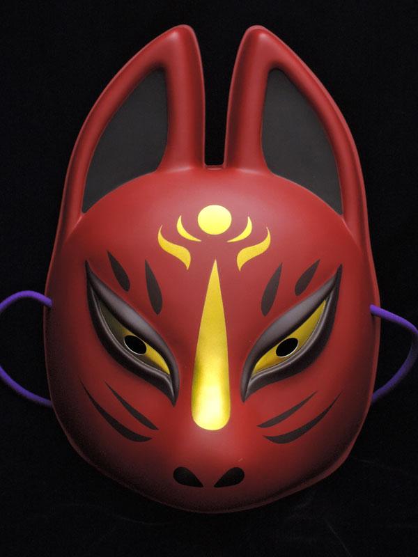 半狐面(赤狐)