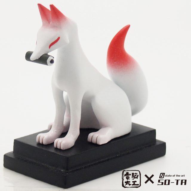 電脳大工 狛狐