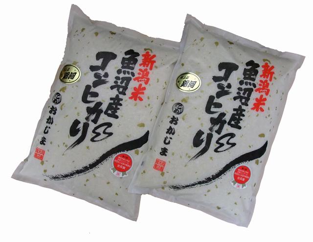 魚沼産コシヒカリ5k×2入