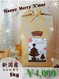 クリスマス限定デザインMYBABY米ギフト新潟産5kg