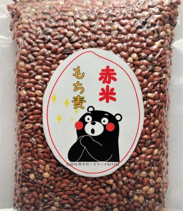 もち麦・赤米Wブレンド500g