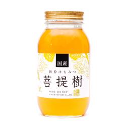 国産ぼだいじゅ蜂蜜 1200g