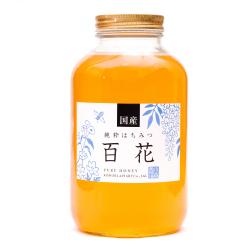 国産百花蜂蜜 2400g