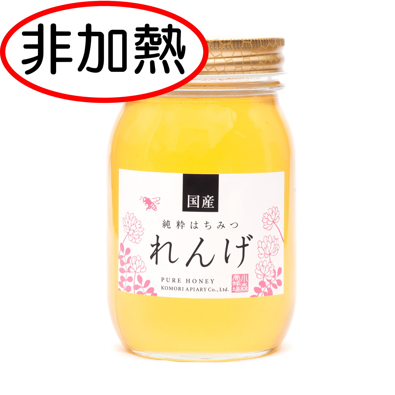 【非加熱】国産れんげ蜂蜜 600g