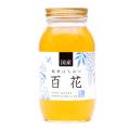 国産百花蜂蜜 1200g