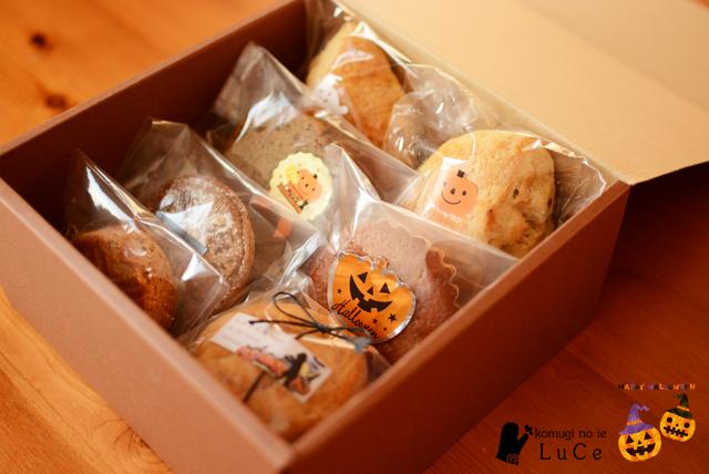 焼き菓子10月セットs1