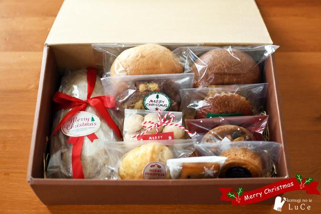 12月焼き菓子セット1