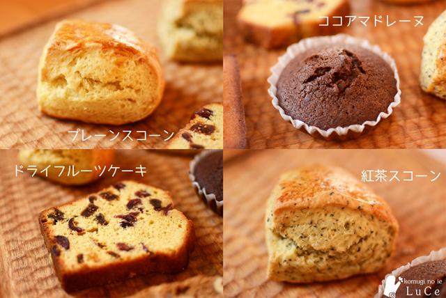 焼き菓子セット9月2
