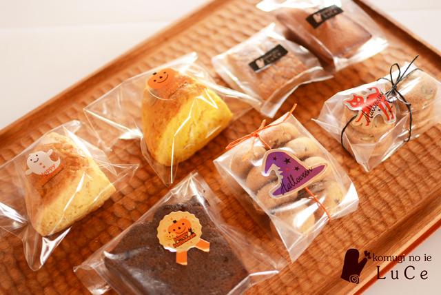 焼き菓子セット10月5