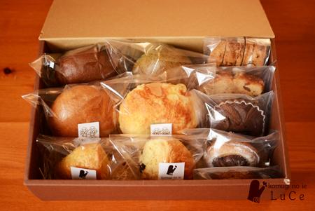 ベーグルお菓子セット11月