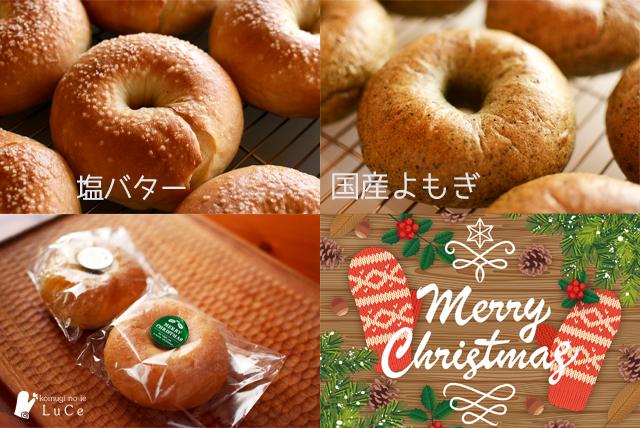 12月焼き菓子セット10