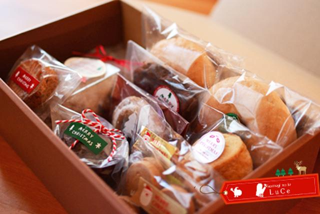 12月焼き菓子セット20