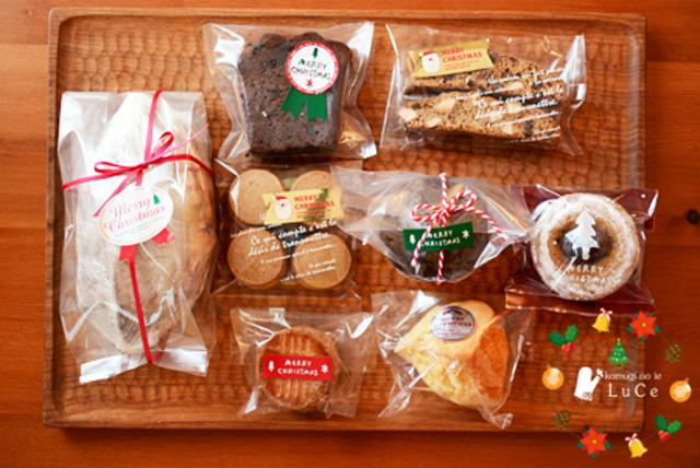 12月焼き菓子セット50