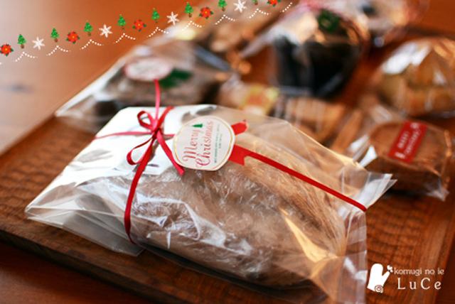 12月焼き菓子セット80