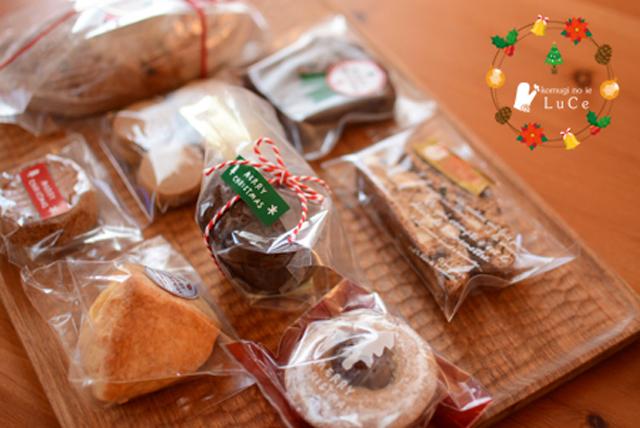 12月焼き菓子セット90