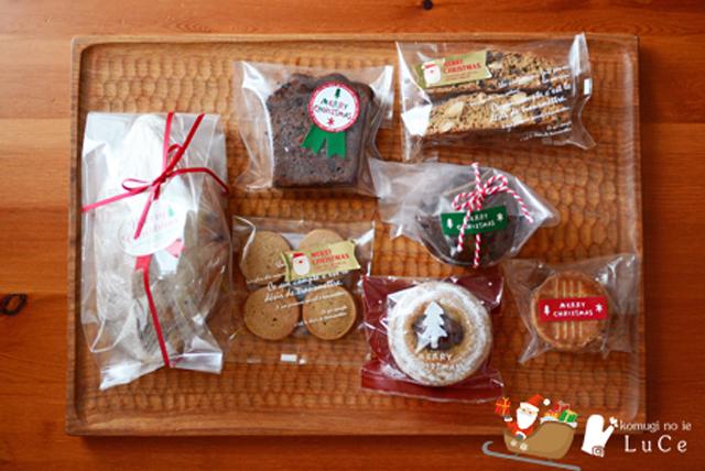 12月焼き菓子セットs0