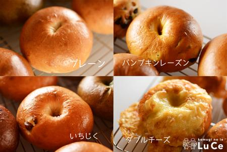 焼き菓子セット10月
