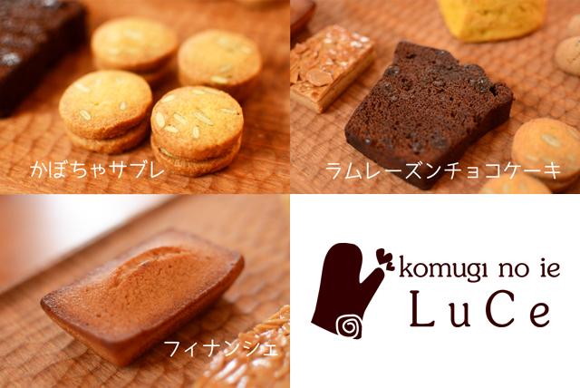 焼き菓子セット10月3